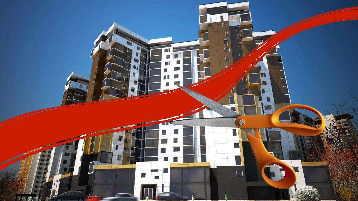 Ввод объектов недвижимости в эксплуатацию